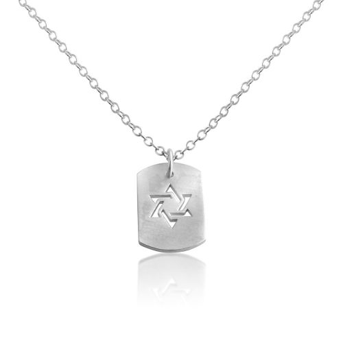 Star of David Jewish Religious Symbol Hexagram Geometric Shape Dog Tag Charm Pendant Necklace #925 Sterling Silver #Azaggi N0704S - 12'' child
